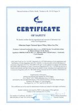 Certificate of safety<br>Whey Silver Ice Pro Siberian Super Natural Sport. Whey Silver Ice Pro, 450 g